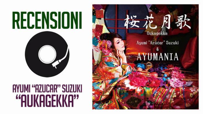 Ayumi Suzuki - Ayumania