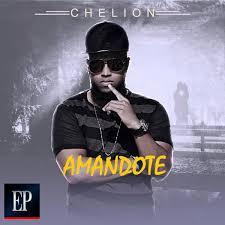 AMANDOTE - AMANDOTE - EP